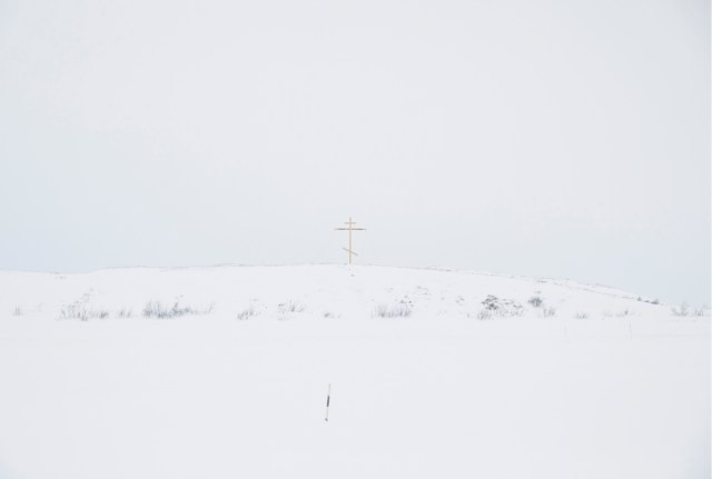 Siberia by Oded Wagenstein