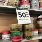 50% Off Christmas At Walmart 4