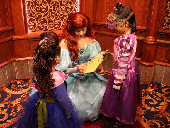 Here they are having a conversation with Ariel.