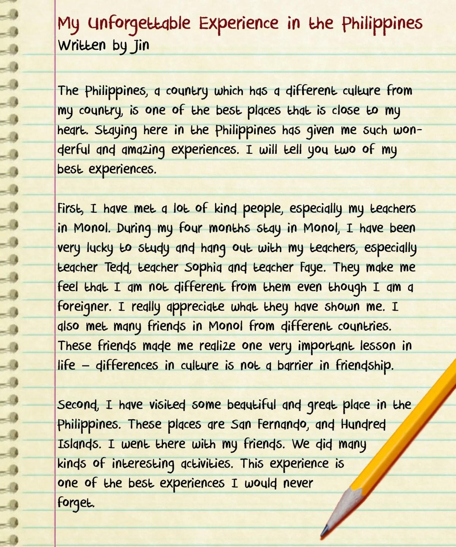 Jin essay