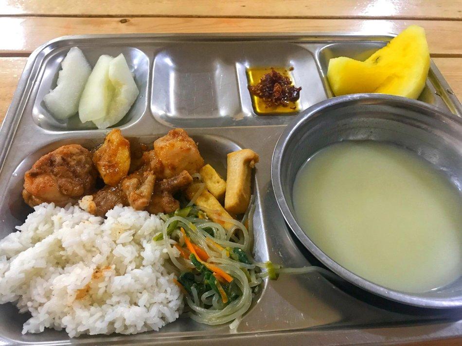 Meals 1