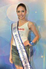 พิม พิมพ์จันทร์ พิชยะสูตร มิสไทยแลนด์เวิลด์ 2013
