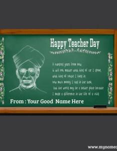 Radha krishna sarvepalli teachers day greetings also quotes card wishes rh mynameart