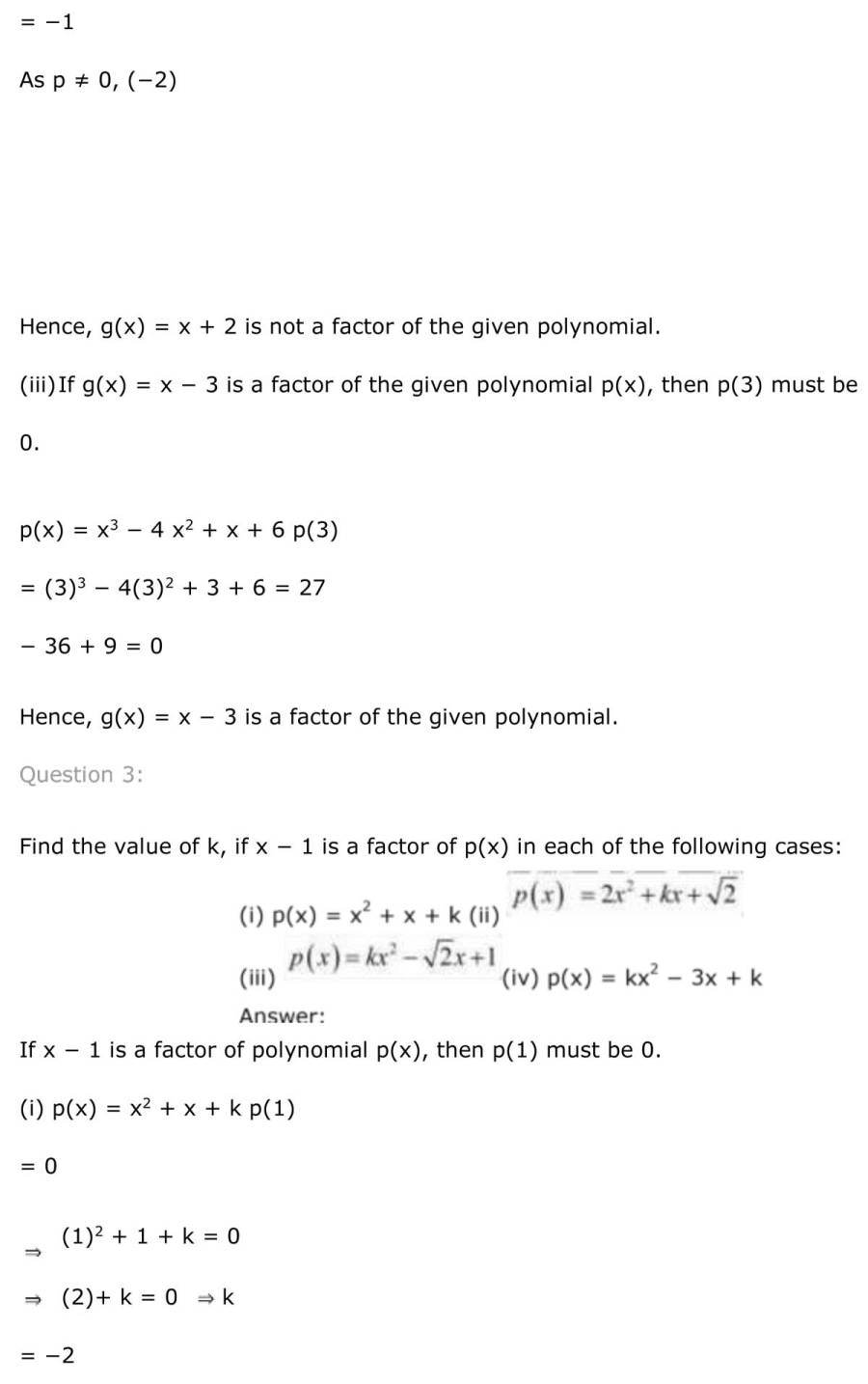 ncert solutions for class 9 maths chapter 2 polynomial 18
