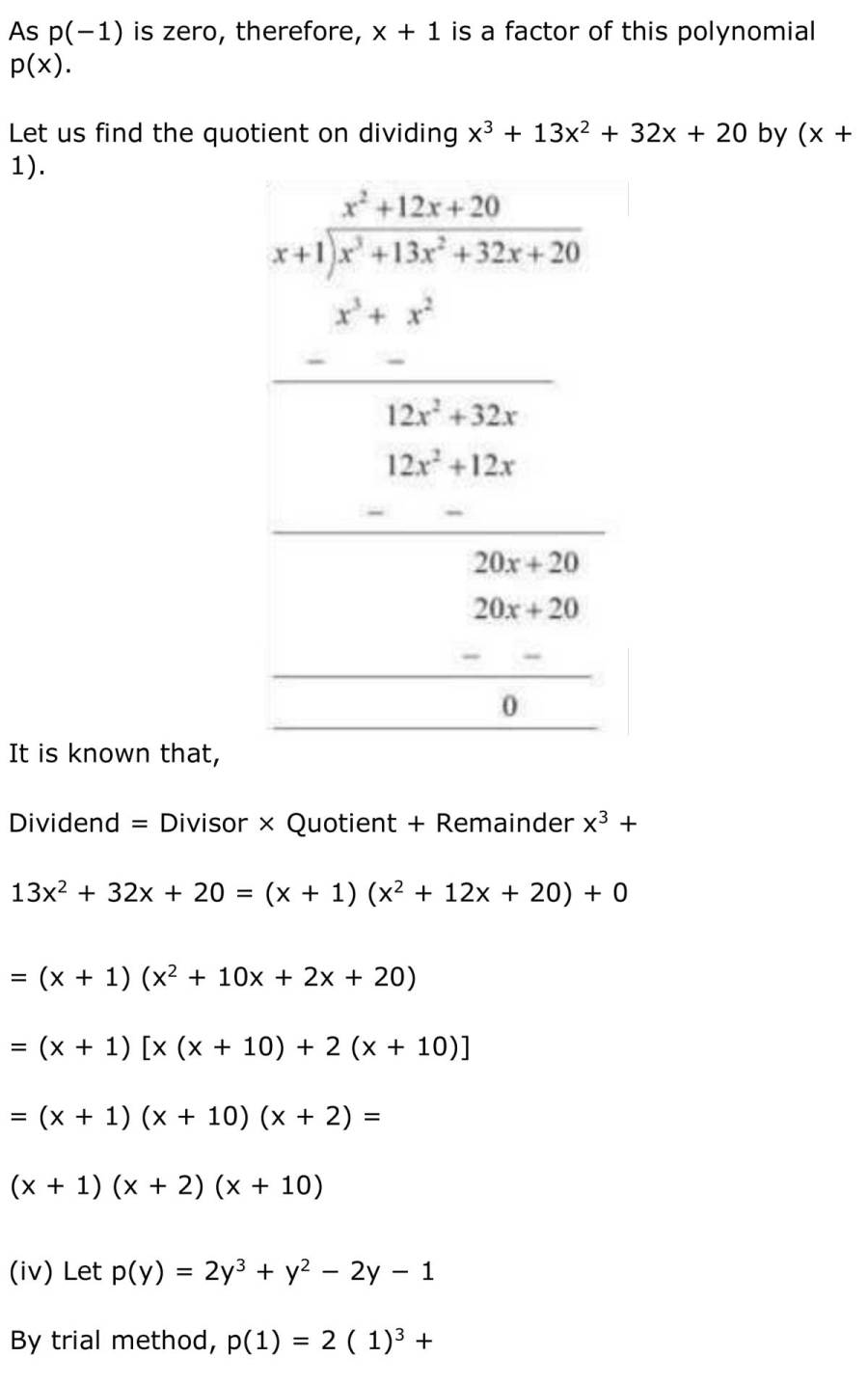ncert solutions for class 9 maths chapter 2 polynomial 23