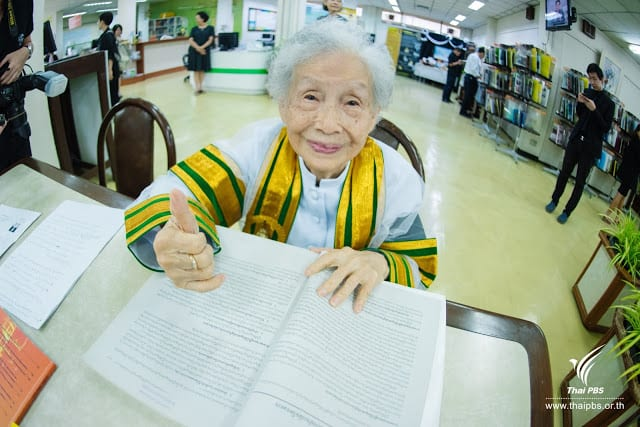 91-Year-Old Grandma Bags Bachelor's Degree In Thailand (Photos)