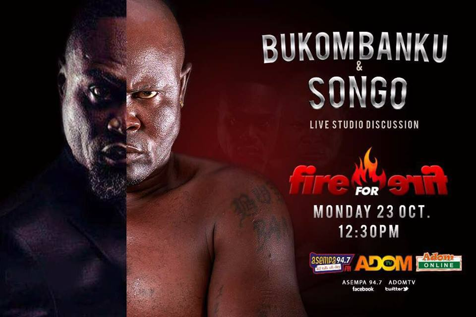 Bukom Banku speaks on the cause of his first ever  defeat on fire-for fire
