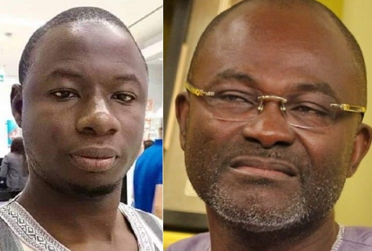 Image result for ken agyapong and ahmed suale