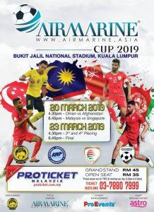 airmarine cup 2019 ,