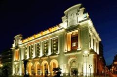 Palais Mediterranee