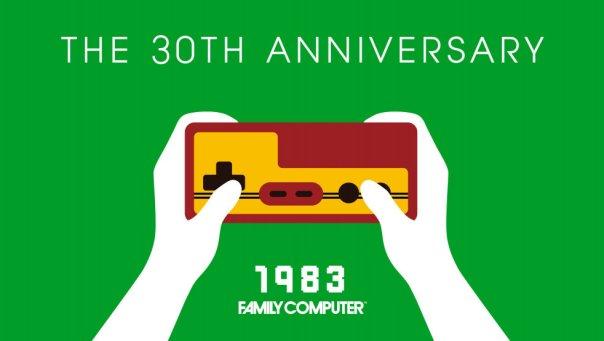 famicom_1983