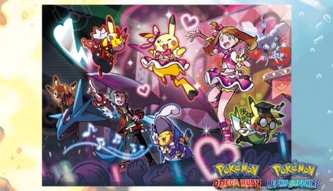 cosplay_pikachu_art