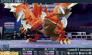 7th-Dragon-III_Dragon_Gameplay