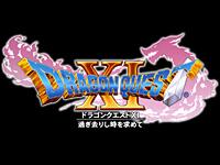 dragon_quest_xi_logo_tiny