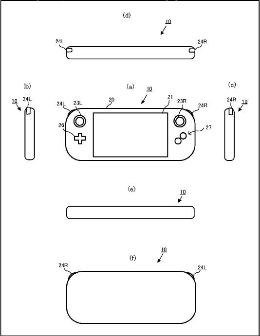 nintendo_patent_gamepad_september_2