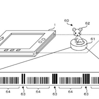 nintendo_patent_screen_4