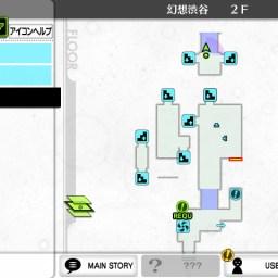 Genei Ibun Roku Screenshot 3