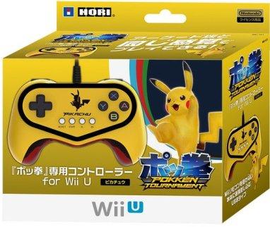pikachu_pokken_controller_2