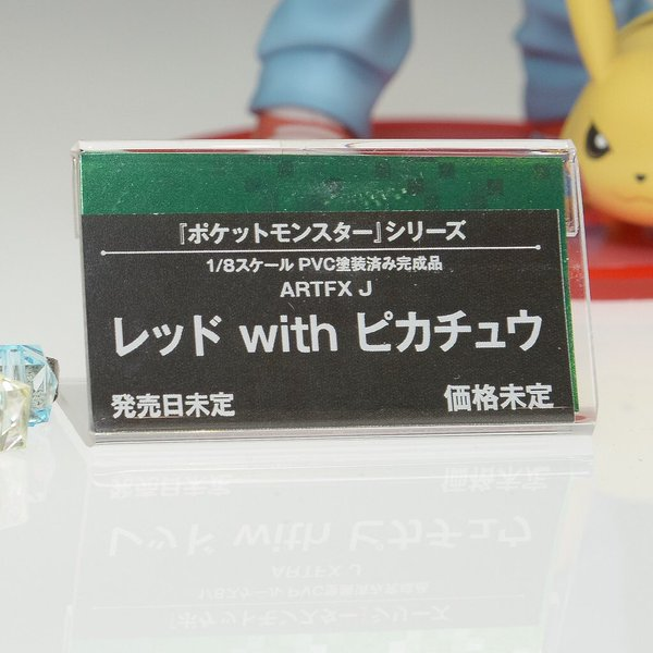 pokemon-red-with-pikachu-figure-4
