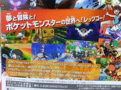 pokemon_team_rocket_scan