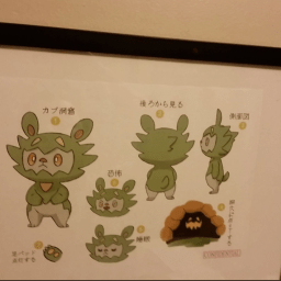 pokemon_rumour3