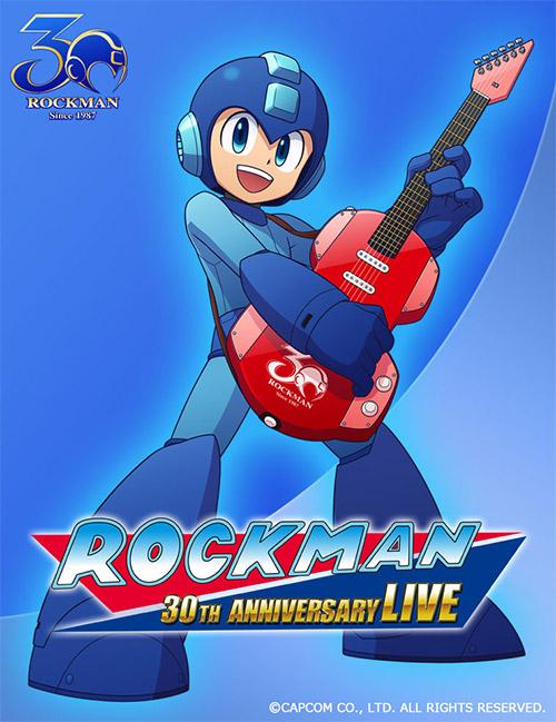 Mega_Man_30th_Anniversary_Concert