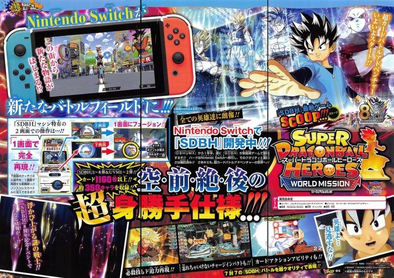 super_dragon_ball_heroes_scan.jpg
