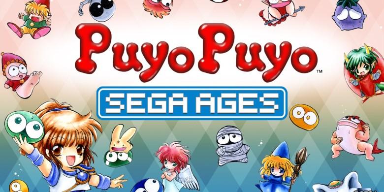 puyo_puyo_sega_ages