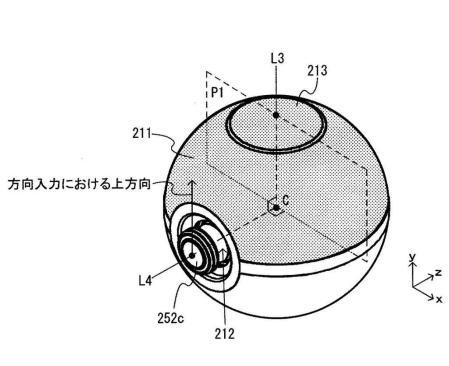 poke_ball_plus_patent2