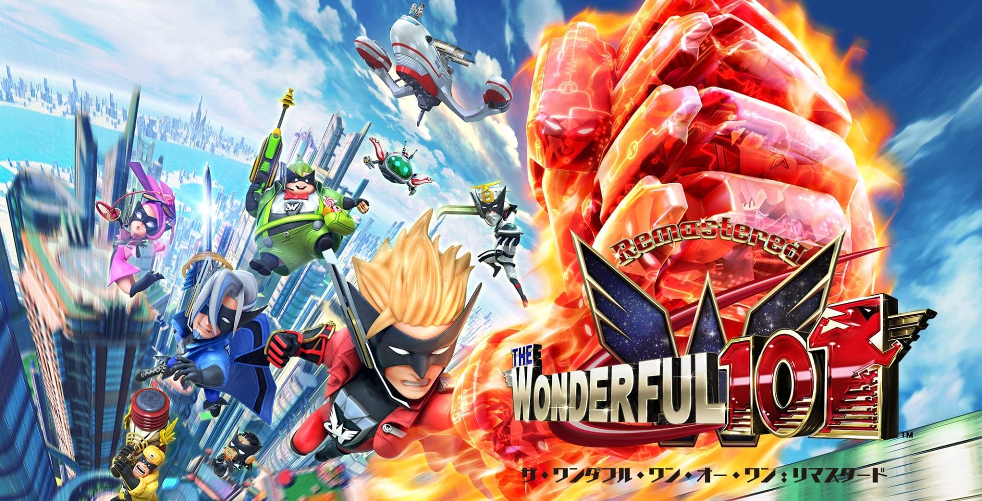 PlatinumGames has more information about The Wonderful 101 Remastered and Sol Cresta at their Super Summer Festival This Friday, stream it