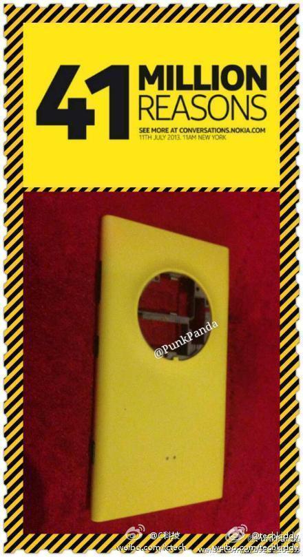 Nokia EOS yellow