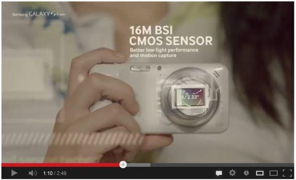 small sensor