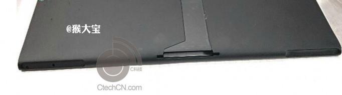 Nokia_Tablet_Kickstand