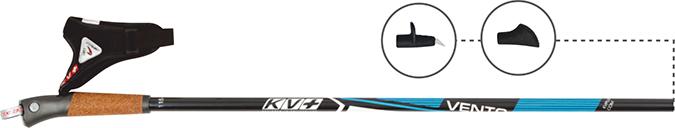 Bâtons de marche nordique KV+ Tailles disponibles en stock toutes les 2,5 cm