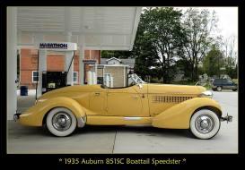 1935 Auburn 851SC Boattail Speedster