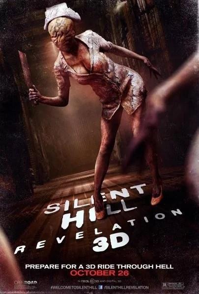 silent_hill_revelation_3d_4