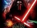 star_wars_episode_vii_6