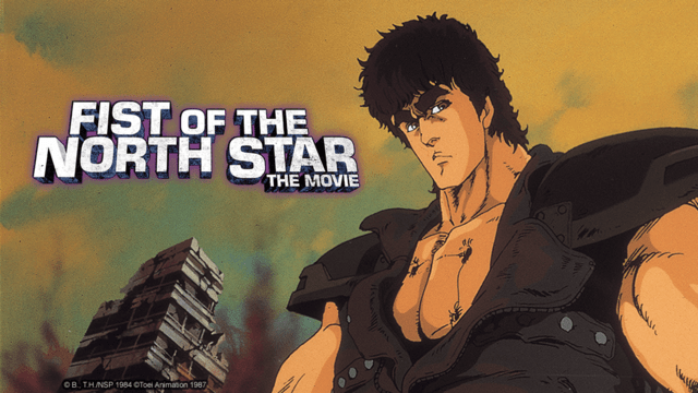 Fist of The North Star – 1984