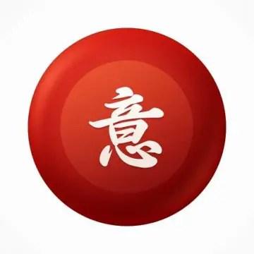 Japanese Dictionary App Imiwa