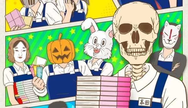 Skull-face Bookseller Honda-san Underrated Anime