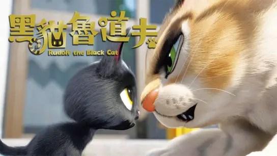 Rudolf the Black Cat