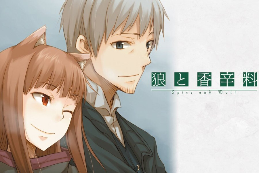 Spice and Wolf cover