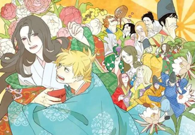Chouyaku Hyakuninisshu: Uta Koi josei anime