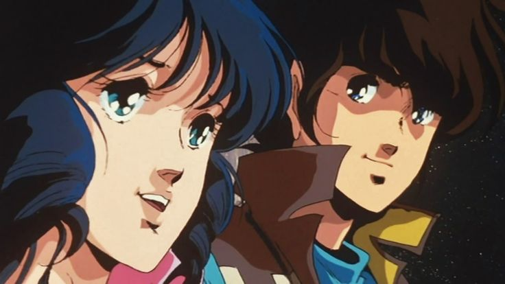 The Super Dimensional Fortress Macross