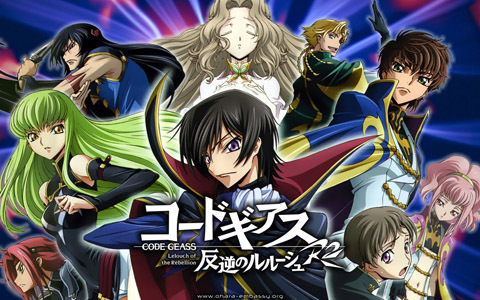 Code Geass: Lelouch of the Rebellion – 215 votes