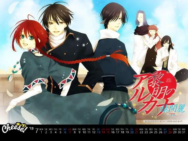 Reimei no Arcana (Dawn of the Arcana) romance manga