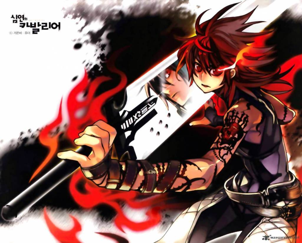 Immortal Regis Manhwa Manga Series