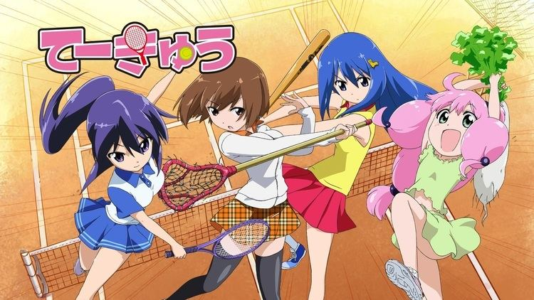 Teekyu tennis anime
