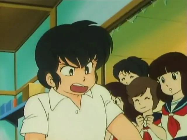 Ryuunosuke Fujinami From Urusei Yatsura