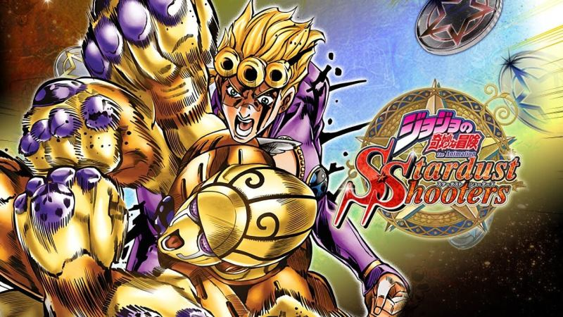 Stardust Shooters